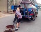 杭州管道清理疏通,抽化粪池 马桶疏通,下水道疏通,通厕所电话