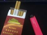 正品名烟中华香烟批发(货到付款,包邮) 原厂真烟丝质量 好