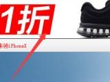 品牌运动鞋怎么投放UC头条