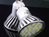 十格亿厂家特供 GU10灯杯 20珠小射灯 24珠小灯杯 LED