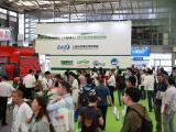 国际保洁车展固废展2019环博会|环保展