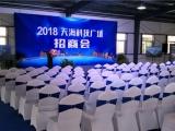 2020年北京会展公司咋样宝丰还在等你呢