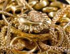 天心区书院路黄金,铂金,18K金,钻石,钯金,金条,首饰回收