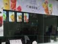 黄山北路 万达金街3号门旁 商业街卖场 10平米