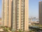 信钢嘉园证齐可按揭契税满二超好户型132平3房双阳台
