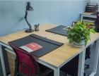 泉城广场北 两人创业用 精装带家具 免费企业推广