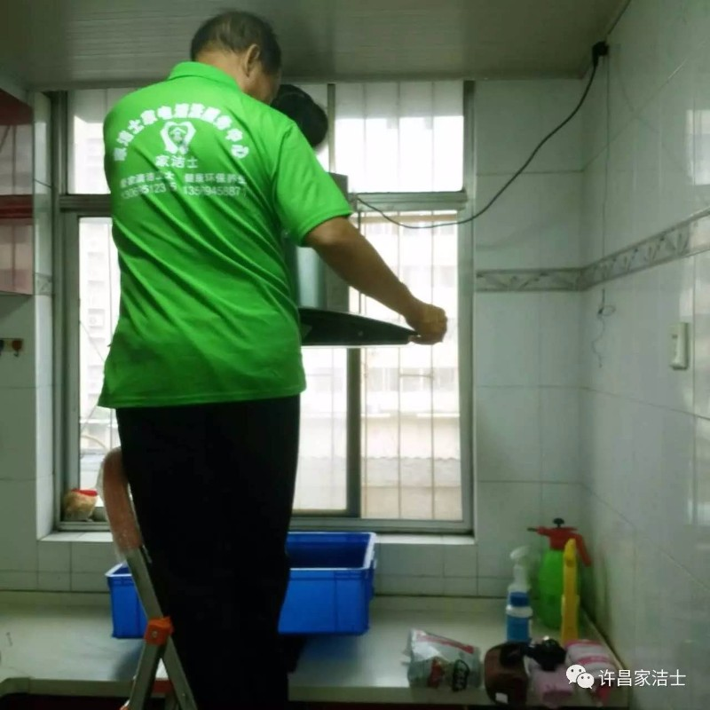 家洁士家电清洗,专业清洗地暖油烟机洗衣机等