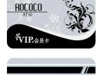 南宁低价印刷厂丨PVC名片会员卡印刷丨各类印刷报价