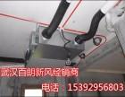 武汉家用新风换气设备安装,武汉百朗家用通风换气设备安装