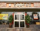 特色加盟店-北京舌尖尖牛肉面特色加盟店