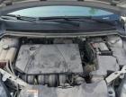 福特 福克斯两厢 2012款 1.8 自动 时尚型-博奥集团(众