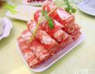老北京涮羊肉羊蝎子火锅店