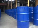 沙特進口滌綸級乙二醇品質保證