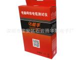 厂家直销 能手黑色测线仪, 468测试仪,网络测线仪,电话测线仪