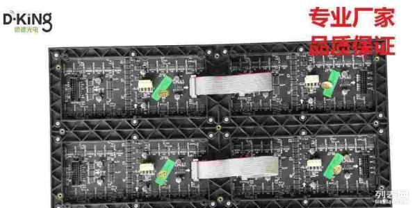 p1.9高清小间距led室内显示屏厂家直供