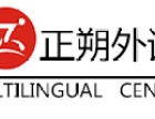 奉贤日语韩语发育英语培训,首选正朔外语