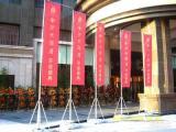 苏州珠宝展示柜,注水桶旗,展板,标摊,指示牌,隔离带出租