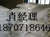 硬脂酸铝湖北武汉生产厂家
