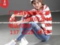 韩版女装显瘦高腰灰黑色牛仔裤冬季加绒牛仔裤9元厂家直销