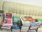 雅思托福英语学习参考书发音语法词汇