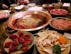 蜀九香火锅加盟费用是多少钱 加盟条件