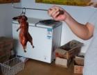 烤鸭什么味道正宗 北京烤鸭加盟免费多少钱