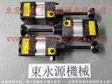 KOSMEK过负荷泵,东永源供应宁波衝床油泵PC22-1P2