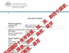 专业办理美国旅游签证拒签再签