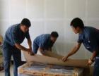 专业搬运设备、钢琴、拆装空调家具、移机长短途运输