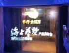 北京雾屏租赁,活动雾屏,会议雾屏,投影雾屏