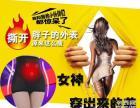 什么样的女性需要女神能量魔法内裤?