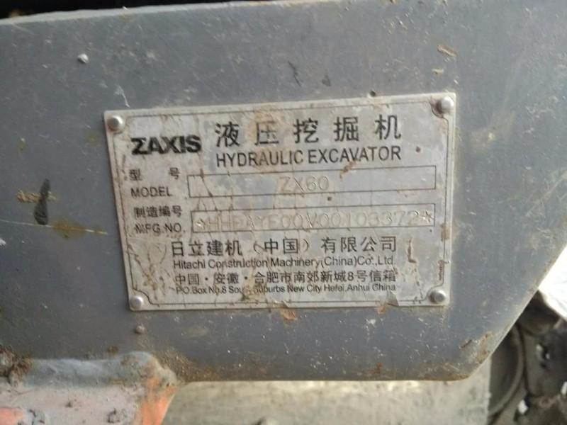 二手挖掘机工地机 日立zax60出售 降价促销!