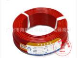广州珠江环市电缆正品国标线 BV 2.5平方单塑单芯纯铜空调插座
