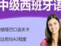 长沙新语教育:日语韩语法语德语西班牙语意大利语培训