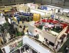 2020第八屆中國西部教育地產博覽會-成渝雙城展