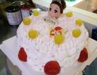 在长沙哪个地方有烘培蛋糕学