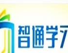 郴州电工技术专业培训电工证办理哪里有