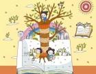 西安早教机构品牌繁多 如何正确辨认优秀的儿童早教中心