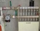 专业打孔,安装维修暖气,地暖,清洗各种热水器