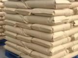 甘肃兰州氧化铝和定西聚丙烯酰胺公司