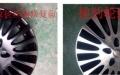 (实体店)汽车轮毂变形开裂缺口铝焊漏气补漏修复钢圈