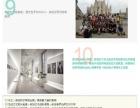 【锐朗国际】暑期给你一场难忘的法国艺术文化体验营