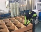 攀枝花地区洗洁精生产设备 潍坊金美途提供