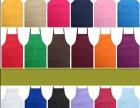 厂家礼品服装围裙广告促销围裙来图定制各种围裙绣印logo
