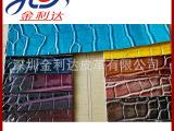 经销批发 高光鳄鱼纹人造革 墙面软包 硬包面料