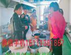 砂锅粥培训学校/小吃培训加盟