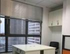 《武汉客厅二手房租售中心》办公家具齐全有钥匙可看房