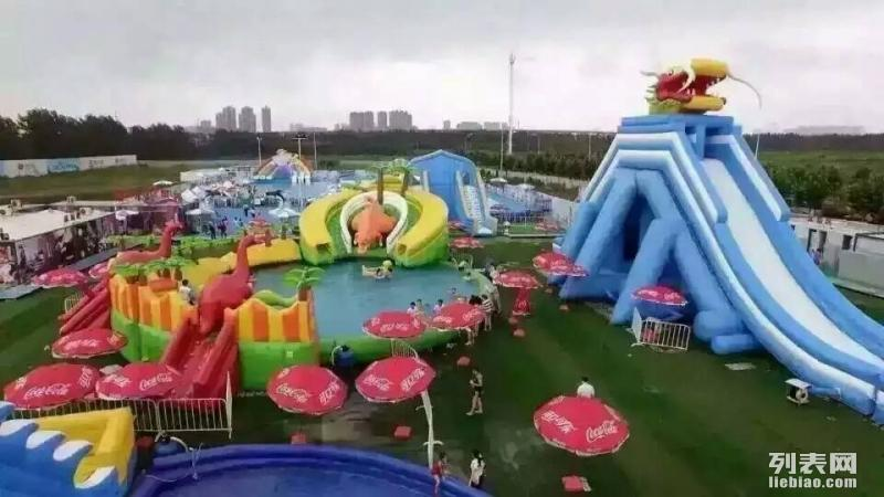 大型百万海洋球水上闯关乐园展览出租出售