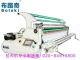 拉布机-Boloki厂家直销针织梭织两用型自动铺布机报价