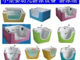 开一家母婴店投资婴幼儿洗澡设备大概需要投资